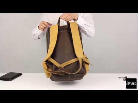 Рюкзак Bufalo из натуральной кожи nubuk - BP18