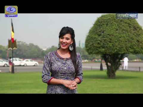 Aap Ki Baat | Episode 4 | Aviation | Telecom | Fashion |Rubber