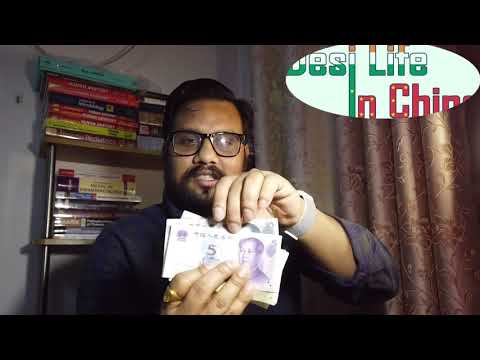 Chinese Currency Compare With Indian Money