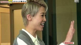 月組トップ龍真咲にとって大劇場公演最後の集合日 2016.4.25Filming MOO...