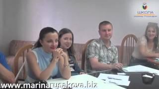 Школа Марины Русаковой. Студенты на уроке общаются с носителем языка. Тенерифе