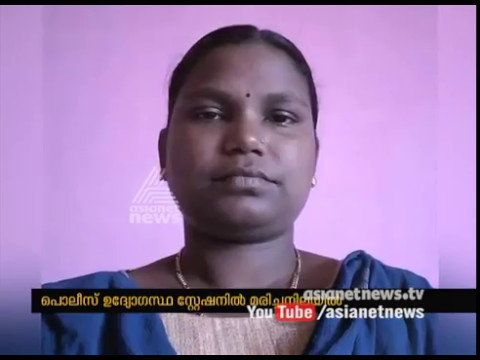 Woman cop found hanging at wayanad ambalavayal police station | FIR 5 May 2017
