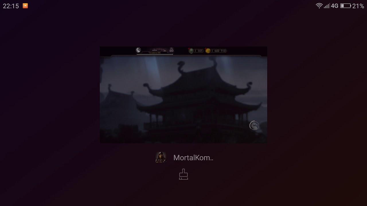 Что с МК 11 mobile? Часть 2