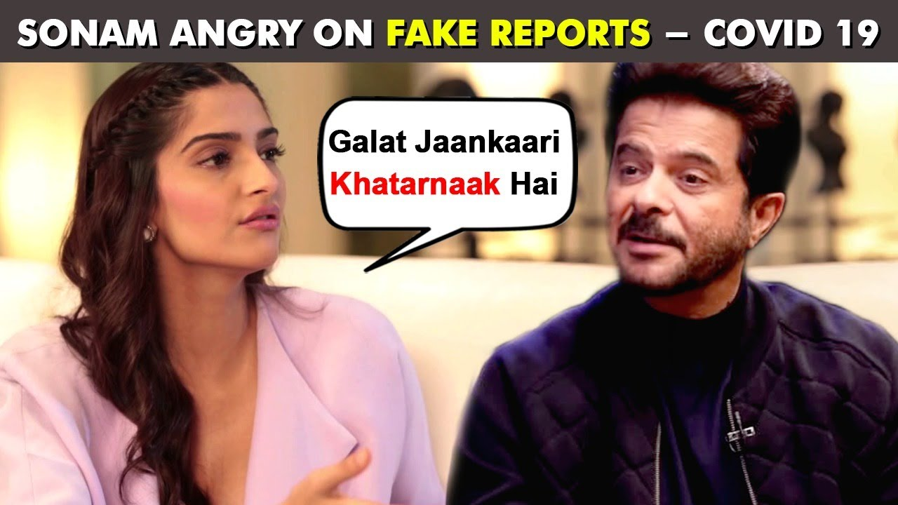 Sonam Kapoor ANGRY Upset With False News