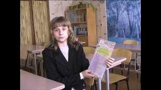 ШКІЛЬНА  ГАЗЕТА. випуск1.mpg