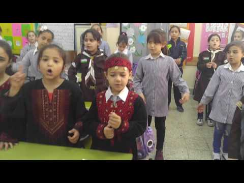 O, my home. Second Grade are singing Mawtini