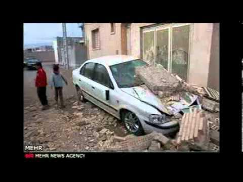 Bastak earthquake