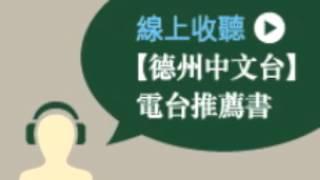 150925  睡不著、睡不好,絕對有救!日本睡眠名醫的熟睡祕訣,讓上班族、失眠者、夜貓子日日好眠