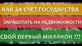 Обзор курса Евгения Федорова \