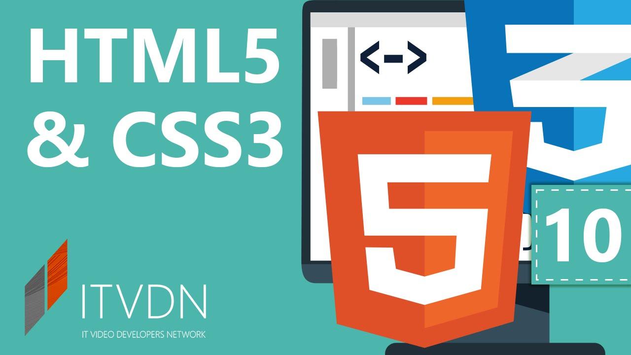 Обучение HTML5, CSS3. Часть 10. Трансформации и анимация