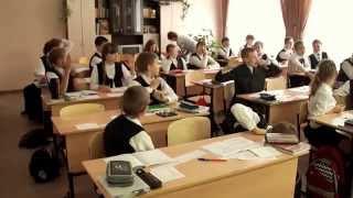 Открытый урок русского языка 53 школа Киров