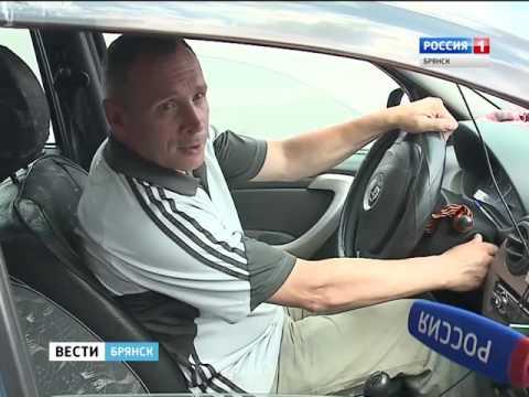 Проверки такси в Брянске