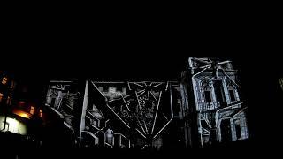 Multiverse - Signal Festival 2017