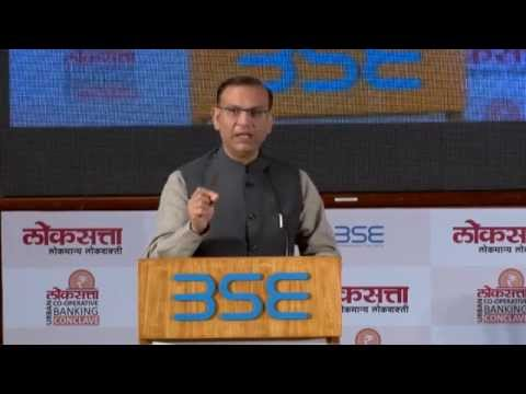 Loksatta - BSE Urban Co-operative Banking Conclave