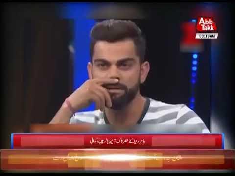 Kohli Hails Muhammad Amir's Bowling
