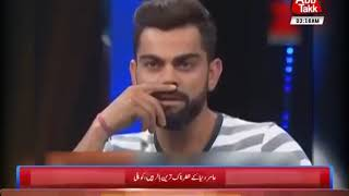 Video Kohli Hails Muhammad Amir's Bowling download MP3, MP4, WEBM, AVI, FLV Mei 2018
