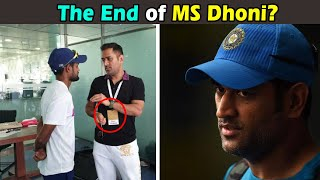 क्या और नहीं खेलेंगे एमएस धोनी । MS Dhoni won't play and match fiirther The End
