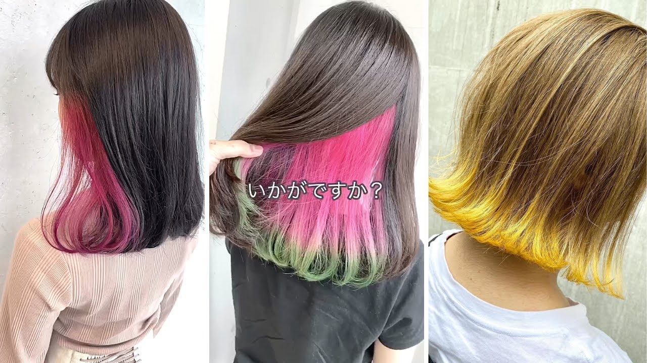 Hairstyles 2021 5 Best Awesome Hair Color Ideas In 2021 For Girl New Trending Hairstyles Youtube