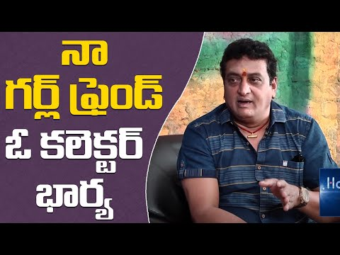 30years indusrty Prudvi Special Interview || Hangout with Naveena || Naveena