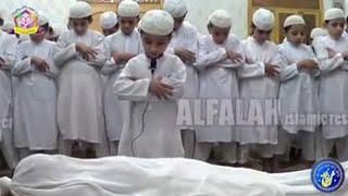 aao hum sikhe salat al janazah نماز میت learn islamic funeral pray er صلاة الجنازة