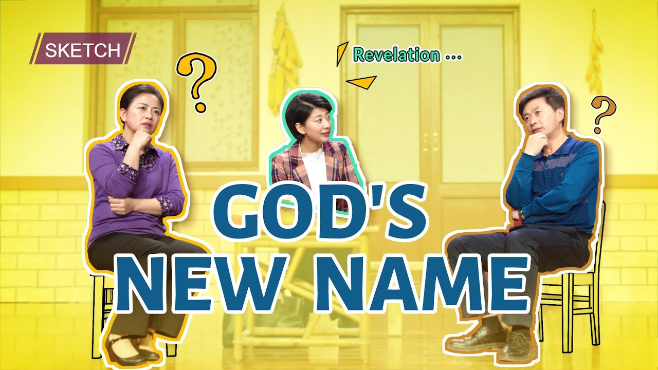 """2019 Christian Video """"God's New Name"""" 