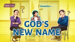 "2019 Christian Video ""God's New Name"" 