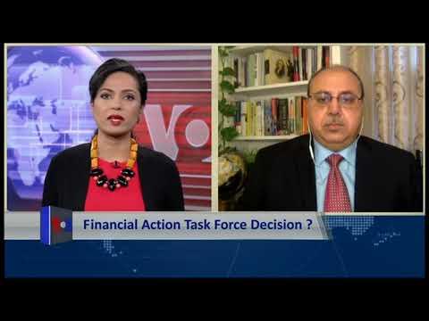 پاکستان کو FATF واچ لسٹ پر ڈالنے سے متعلق فیصلہ