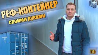 видео Блк-контейнеры для лаборатории