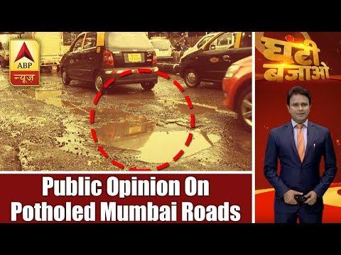 Public opinion on potholed Mumbai roads claiming lives in rainy season
