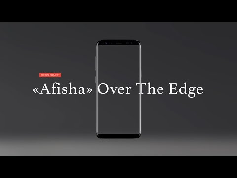 Afisha Over The Edge — Special project for Samsung on Afisha Daily
