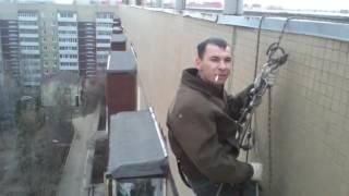 Промышленный альпенизм г.Ульяновск спуск с 9 этажа (часть 1).Сколько зарабатывает промальп.