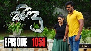 Sidu | Episode 1058 1st September 2020 Thumbnail