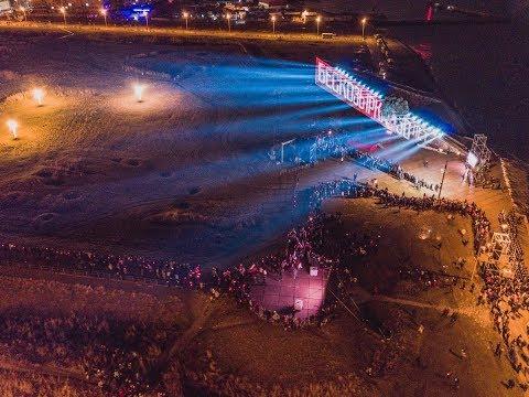 Бескозырка 2018 в Новороссийске. Впервые вид с воздуха!