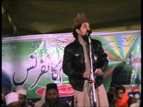 New 2015 Urdu (Naat) || Aasike Mustafa Bana Ke Dekho || Akhtar Parwaz