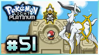 Скачать Let S Play Pokemon Light Platinum Part 51 Arceus Zekrom Reshiram Kyurem Shaymin