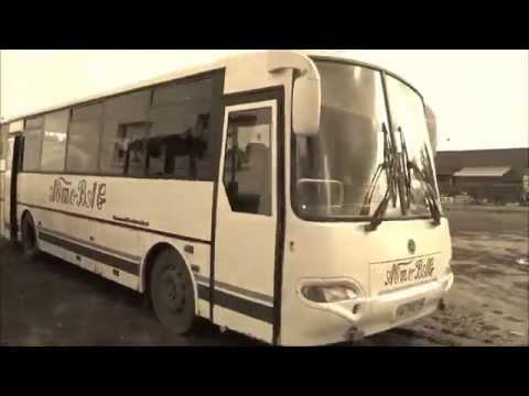 Продажа коммерческих автобусов в Москве и регионах России