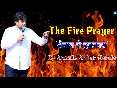 The Fire Prayer's Power [Defined] By Apostle Ankur Narula In The Church of Signs and Wonders