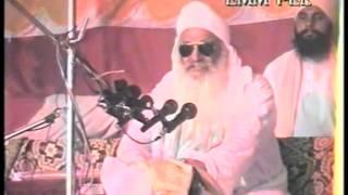 Phaj Bhagta Di Rakhda Aya   Sant Baba Balwant Singh Ji Sidhsar-Sihoda Sahib Wale
