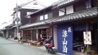 松陰神社の松の茂る清浄な境内を進むと、吉田松陰歴史館等をすぎると、 ...