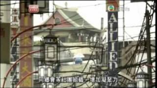 華人移民史 CH02 part 3