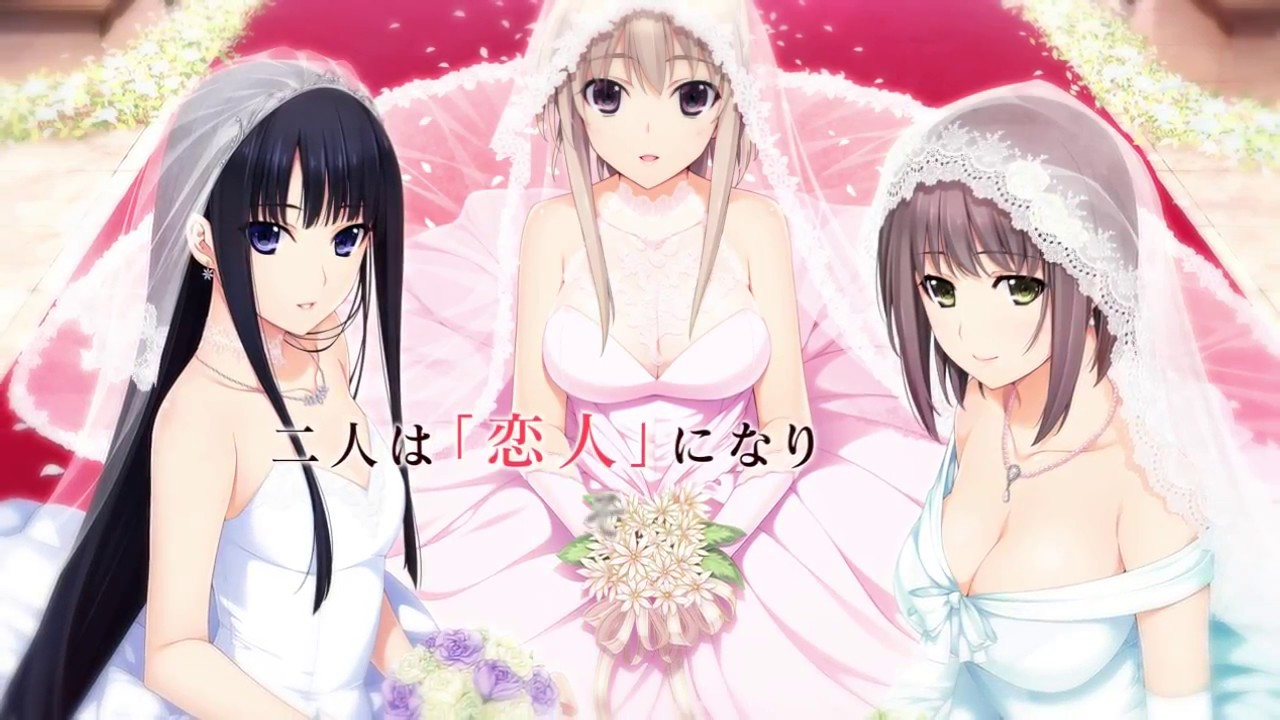 You Will Be Able To Marry VR Waifus