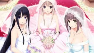 【新妻LOVELY×CATION】霜月はるか『幸せなキスを』OP