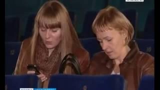 """Фильм Ф. Бондарчука """"Притяжение"""" вызвал успех у красноярских зрителей"""
