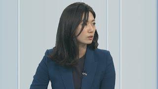[뉴스초점] 북악산 인근서 박원순 서울시장 시신 발견 / 연합뉴스TV (YonhapnewsTV)