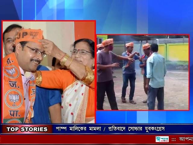 ISHAN BANGLA BENGALI NEWS 27- 09- 2018