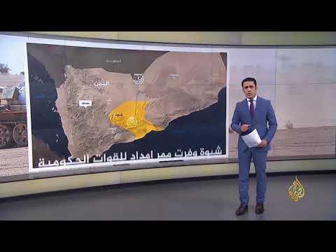 الأهمية الجغرافية والإستراتيجية لمحافظة شبوة اليمنية  - نشر قبل 4 ساعة