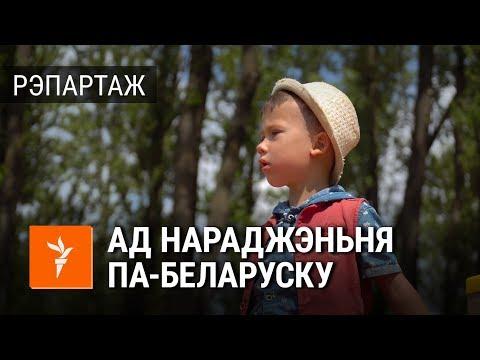Маленькі хлопчык - пра беларускую мову | Маленький мальчик - про белорусский язык