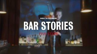 BAR STORIES by Nikita Ivankin