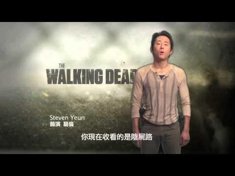 The Walking Dead Season 3 - Steven Yeun...
