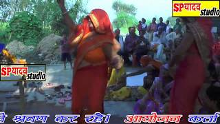 कारो कारो कहे गुजरी मत काले पर$$ पहली बार यूट्यूब चैनल एसपी यादव स्टूडियो,##Ravindra Shastri